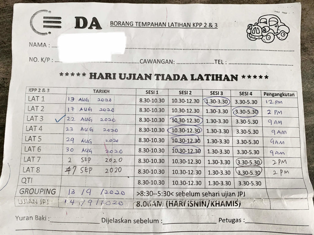 cemerlang time table